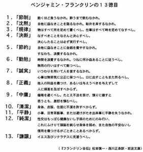 13tokumoku.jpg